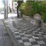 浦添市パイプライン県道251号線美化活動05