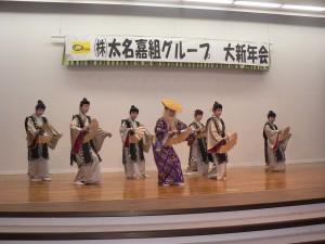 新年会201401