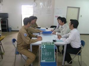 ISO9001審査05