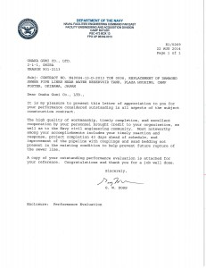 Letter of Appreciation N40084-13-D-2013 TO#0006