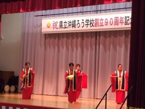 沖縄ろう学校記念式典・祝賀会03