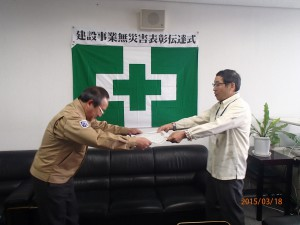 学校法人SOLA沖縄学園第二校舎新築工事表彰03