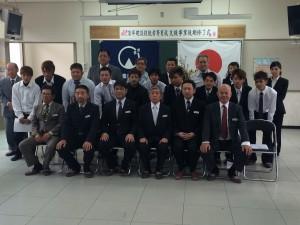 沖縄産業開発青年協会02