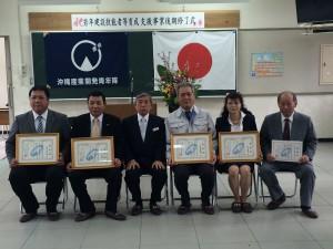 沖縄産業開発青年協会03
