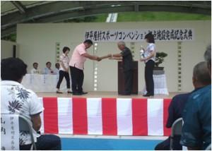 スポーツコンベンション07