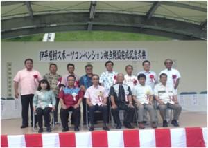 スポーツコンベンション08