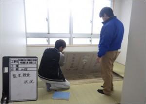 具志川職業09