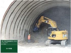 名護トンネル05