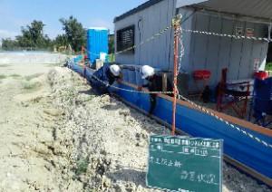 001 赤土流出防止柵設置状況