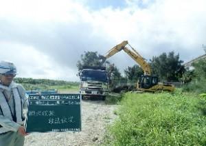 004 伐採・積込み状況